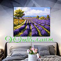 """Картина 40х50см """"Лавандове поле"""", """"Лавандовые поля"""" Картина на холсте"""