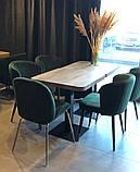 Мягкий стул M-32-3 изумруд велюр (бесплатная доставка), фото 4