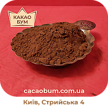 Какао порошок deZaan Olam Cocoa D21S 20-22% алкалізований Нідерланди, 200 г
