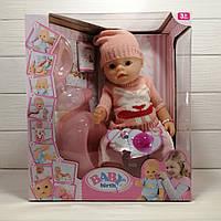 Интерактивная кукла-пупс Беби Борн Best Toys Baby Born-3