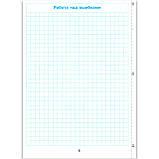 Самостійні та контрольні роботи Математика 1 клас Варіант 2 Авт: Петерсон Л. Вид: Біном, фото 3