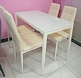 Стол обеденный T-300-11 молочный 110х60 см Vetro Mebel, фото 2