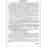 Самостоятельные и контрольные работы Математика 2 класс Вариант 1 Авт: Петерсон Л. Изд: Бином, фото 6