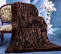 Плед-покрывало Норка Шоколад  210*230 см (двухсторонний)
