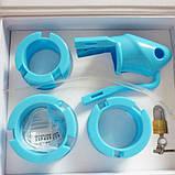 Голубое силиконовое устройство верности, фото 3