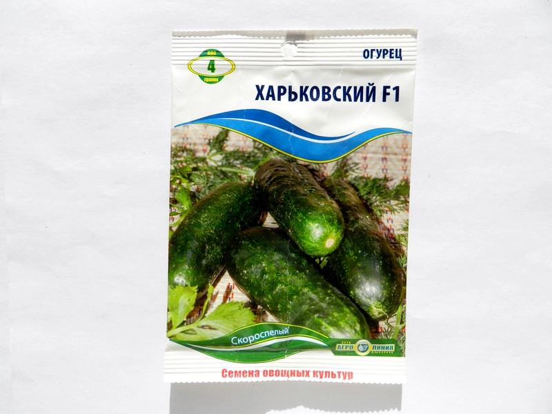 Огурец ХАРЬКОВСКИЙ F1 4г