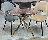 Стол обеденный круглый T-317 прозрачная столешница ноги золото диам. 80 см Vetro Mebel, фото 4