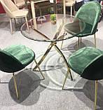 Стол обеденный круглый T-317 прозрачная столешница ноги золото диам. 80 см Vetro Mebel, фото 3