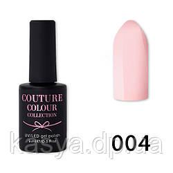 Гель-лак Couture Colour №004, 9 мл