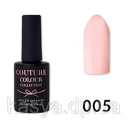 Гель-лак Couture Colour №005, 9 мл