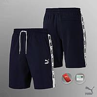 Шорты темно-синие Puma XTG Shorts 8 AAA+