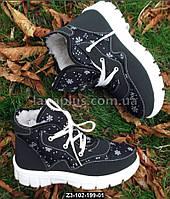 Зимние кроссовки женские, подростковые, 36-41 размер, Z3-102-199-01