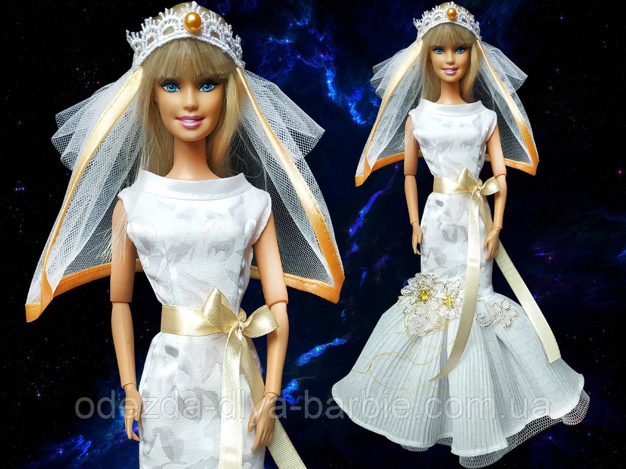 Одежда для кукол Барби - свадебный наряд