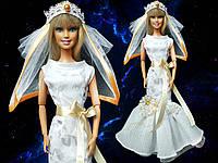 Одежда для кукол Барби - свадебный наряд, фото 1