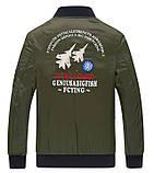 Flying Gerius original чоловіча куртка мілітарі вітровка демисезон, фото 4