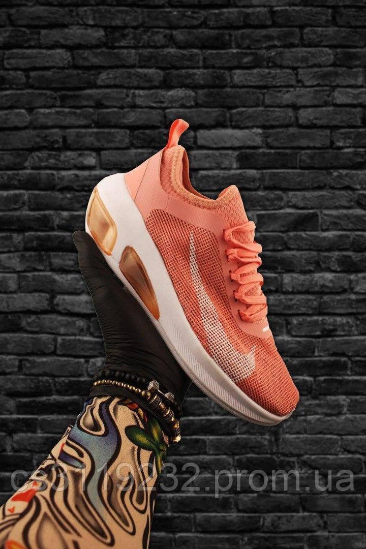 Женские кроссовки Nike Air Max Peach (персиковые)
