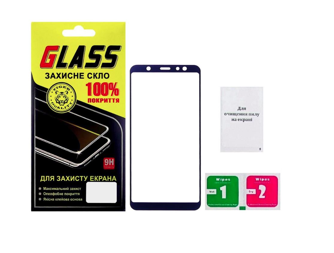 Защитное стекло для SAMSUNG A605 Galaxy A6 Plus (2018) Full Glue (0.25 мм, 2.5D, чёрное) Люкс