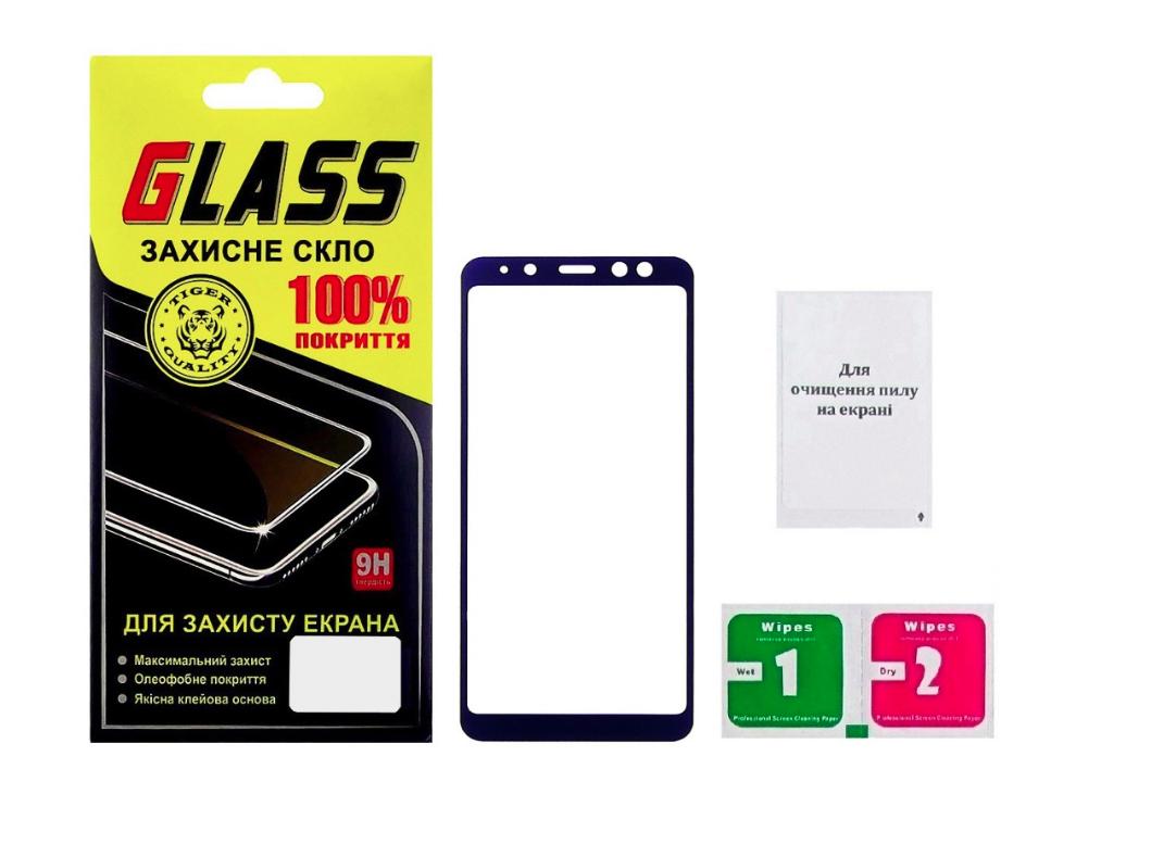 Защитное стекло для SAMSUNG A530 Galaxy A8 (2018) Full Glue (0.25 мм, 2.5D, чёрное) Люкс