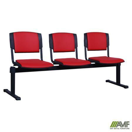 Офисный стул Призма 3-х рядный чёрный каркас/кожзам AMF