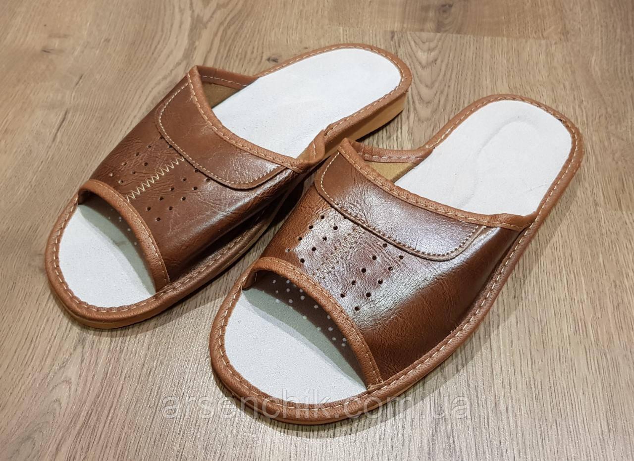 """Домашние кожаные мужские тапочки """"Polmar"""" 42"""