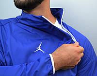 Анорак (ветровка) Jordan синий