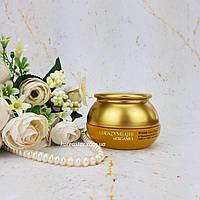 Крем от морщин с Коэнзимом Q10  BERGAMO  Coenzyme Q10 Wrinkle Care Cream  50 г