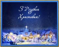 Режим работы в Новый год и Рождество