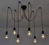 Люстра подвесная светильник Паук на 6 лампочек