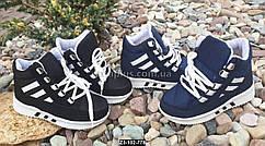 Детские зимние кроссовки, ботинки, 30-35 размер, Z3-102-778