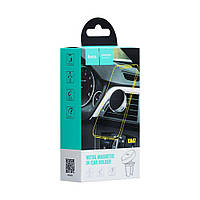 Автотримач Hoco CA47 Metal magnetic holder for dashboard Black