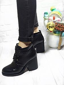 Ботинки зимние женские из натуральной кожи  36 размер 23.5 см
