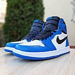 Мужские кроссовки Nike Air Jordan 1 Retro (сине-белые), фото 8