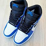 Мужские кроссовки Nike Air Jordan 1 Retro (сине-белые), фото 7