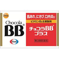 Eisai Chocola BB Plus 250 аптечные витамины группы  B высшего качества 250 драже