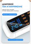 Быстрая зарядка на 8 портов 3.0 светодиодный дисплей USB, фото 4
