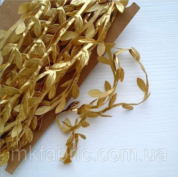"""Стрічка декоративна """"листочки"""" колір золотий"""