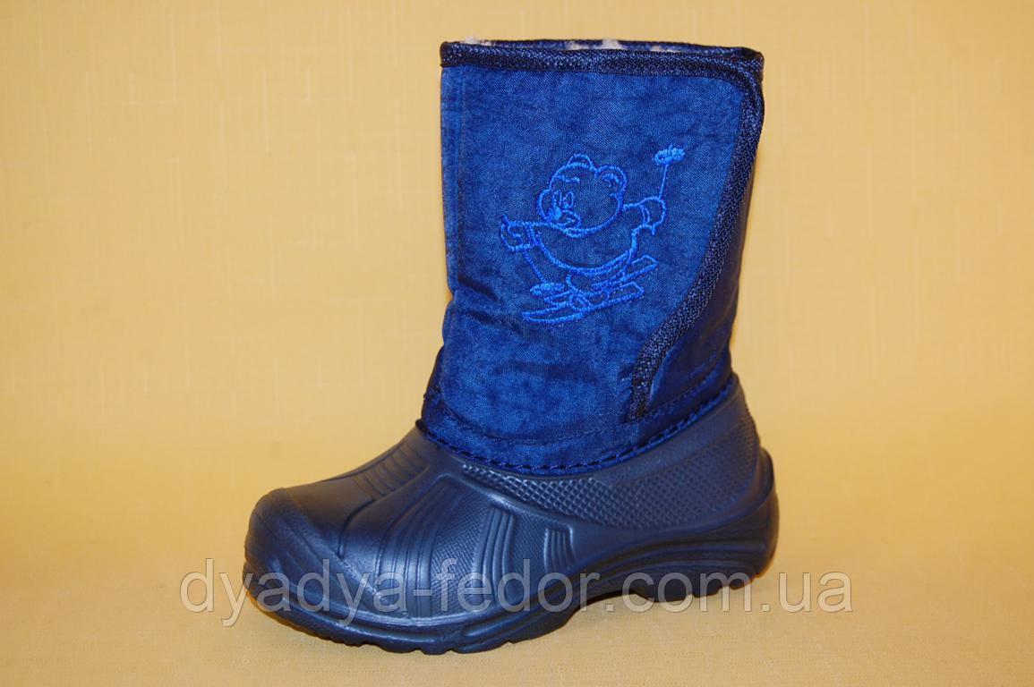 Детская зимняя обувь Vitaliya Украина 05200 Для мальчиков Синій размеры 25_36