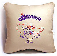 """Детская подушка № 20 """"Совунья"""""""