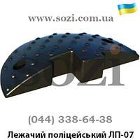 Боковая часть для лежачего полицейского ЛП-07 - Киев, делаем монтаж