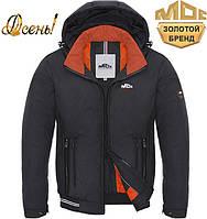 Демисезонные курточки МОС