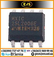 Микросхема Macronix MX25L512EMI-10G