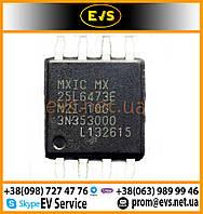 Микросхема Macronix MX25L6473EM2I-10G