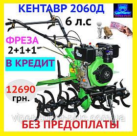 Мотоблок дизельний з повітряним охолодженням Кентавр МБ 2060Д-4 (6 к. с.) ДОСТАВКА БЕЗ ПЕРЕДОПЛАТИ!