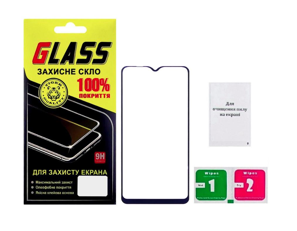 Защитное стекло для SAMSUNG A105 Galaxy A10 (2019) Full Glue (0.25 мм, 2.5D, чёрное) Люкс