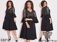 Вечернее женское платье, батал Размеры:  48-50, 52-54,56-58,60-62