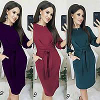 Модное стильное женское весеннее платье с карманами и поясом 42 44 46 48 50 52 от производителя весна 2021
