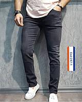 Мужские джинсы прямые серые батал большие размеры