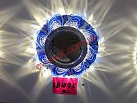 Встраиваемый светильник LB 1875 BL MR16 с LED подсветкой