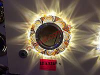 Встраиваемый светильник LB 1875 GO MR16 с LED подсветкой