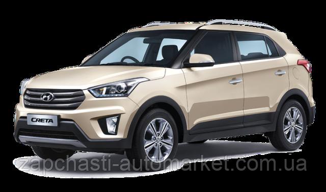 Хюндай Крета Hyundai Creta / IX25 / Cantus